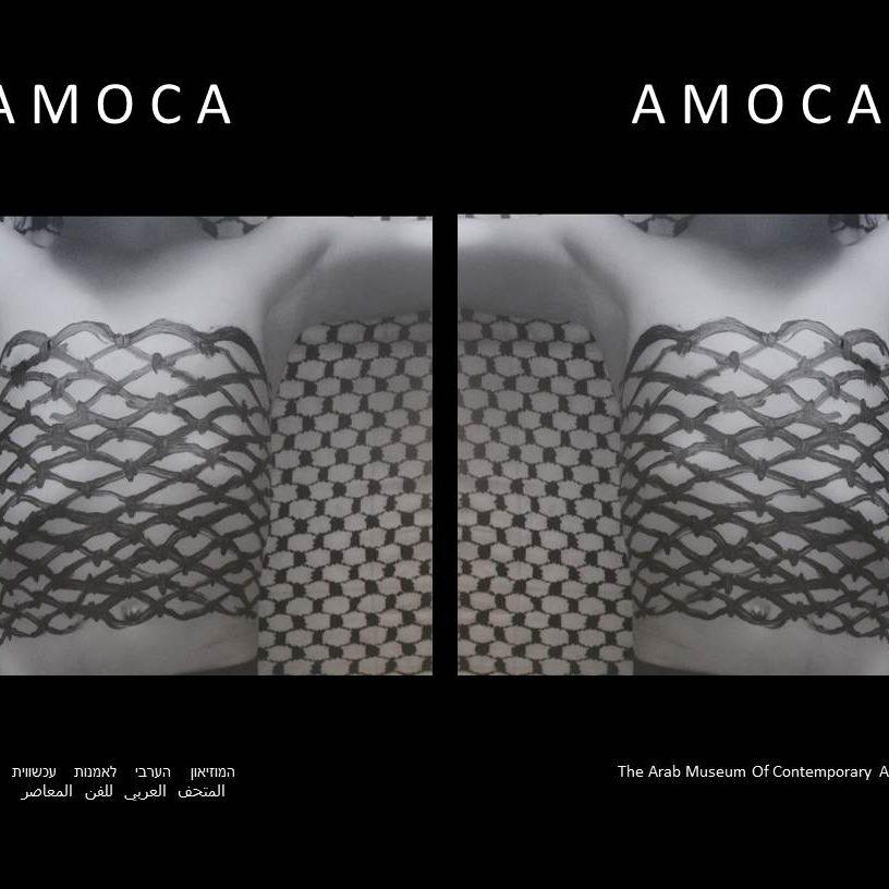 catalog-amoca-1
