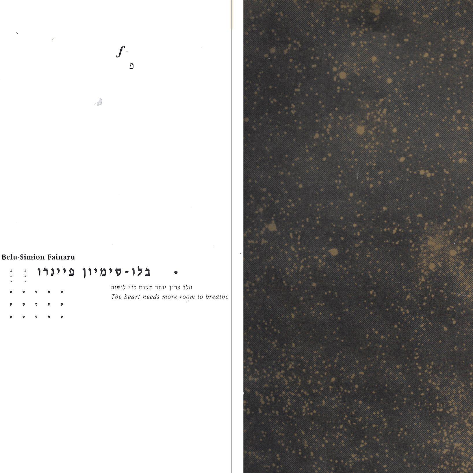 catalog-belu-2