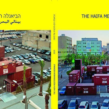 catalog-haifa-2010