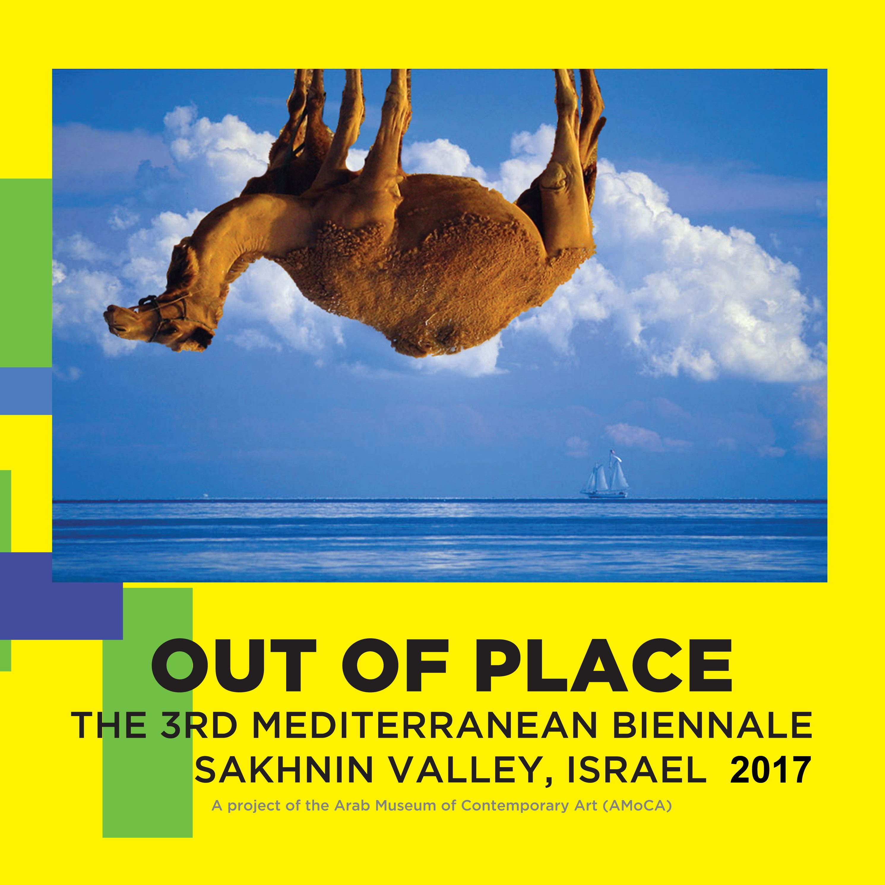 catalog-our-of-place-2017
