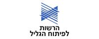 Galilee Development Authority