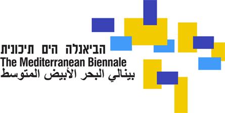 logo-mediterranean-biennale