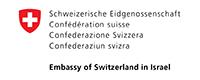 Embassy of Switzerland in Israel